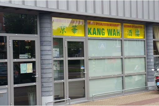Restaurant Kang Wah Heiloo Hoekstuk