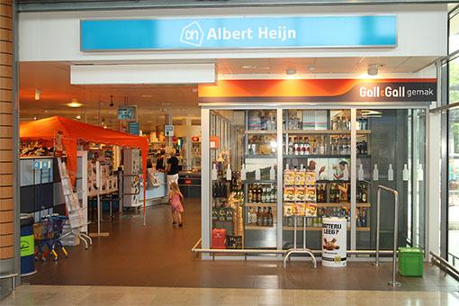 Albert Heijn Heiloo Hoekstuk